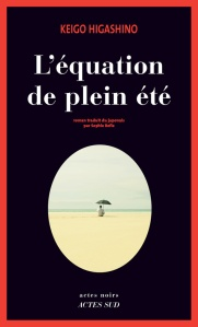 Higashino - L'Equation de plein été