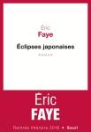 Faye - Eclipse japonaise